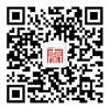 秦人设计微信公众号